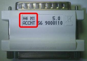 H4 m4 en8sa зеленый