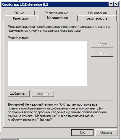 1с административная установки обновление версий программных продуктов 1с